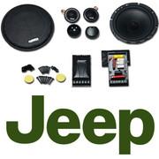 声琅(SINGLAN) SL-DS65.2 车载汽车音响套装喇叭改装高音中低音标准6.5寸 JEEP全系