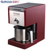 喜摩氏  家用咖啡机(美式滴漏式SCM0043)精品咖啡机家用全自动不锈钢