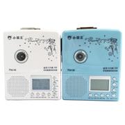 小霸王 M618 磁带转录 外语卡带机 磁带机 英语复读机 U盘/TF卡音乐播放 同步教材 颜色留言+8G卡