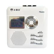 小霸王 复读机M628复读机 磁带TF卡U盘MP3 磁带转录学习录音复读机 跟读 白色+8GU盘