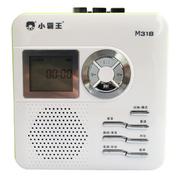小霸王 Subor/M318复读机英语学习磁带U盘插TF卡MP3音乐录音机播放器 磁带转录 标配+8G卡