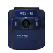 平安一号 F1 行车记录仪 1080p 高清夜视 148度超广角 车载记录仪 金属蓝 官方标配配 32G内存卡
