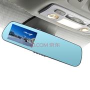 瑞世泰 超薄后视镜行车记录仪 R9 标配+16G卡