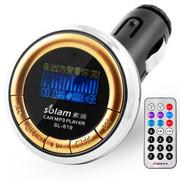 索浪 SL-819车载MP3音乐播放器 汽车用音响 U优盘读卡 汽车充电器 金色 标配+4G