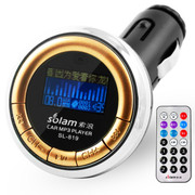索浪 SL-819车载MP3音乐播放器 汽车用音响 U优盘读卡 汽车充电器 金色 标配+8G