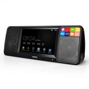 利视达 安卓 智能便携式wifi无线7英寸高清网络视频电视外放hifi迷你音响卧室闹钟播放