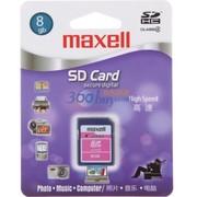 麦克赛尔 8G SDHC 多媒体存储卡(Class4)