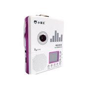 小霸王 E705磁带复读机正品英语学习机U盘插卡mp3录音播放器磁带转录功能 边紫色
