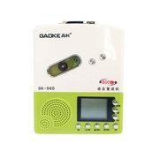 高科 GK-98D复读机磁带录音机变速复读/跟读/磁带录音 学习英语 液晶显示
