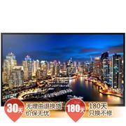 三星 UA50HU7000J 50英寸UHD 4K超高清智能电视