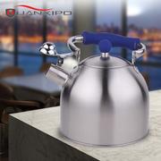 HUANXIPO 不锈钢小水壶烧水壶煤气电磁炉通用鸣笛水壶响水壶3l 蓝色