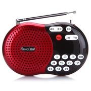 夏新 X400 插卡音箱 FM收音机 MP3 35小时超长待机 锂电 可乐红