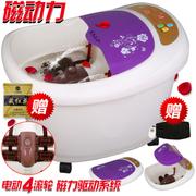 凯仕乐 KSR-A318S智能养生足浴盆 紫色
