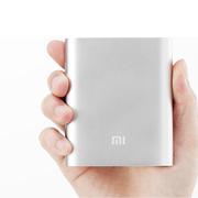 小米 移动电源 原装铝合金外壳充电宝10400mAh毫安 苹果三星手机通用 银色