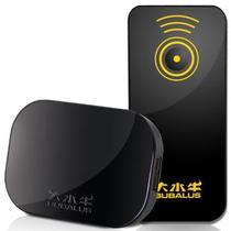 大水牛 智控(电源遥控组件\遥控开关机\快速充电\反向学习功能\支持各种红外遥控匹配\手机红外)产品图片主图