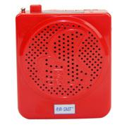 先科 金正小蜜蜂扩音器K10 老人随身听音箱广场舞播放器插卡U盘小音响mp3外放收音 红色
