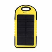 华沃 太阳能移动电源手机通用充电宝 小巧随身充电器 户外充电宝 防水防摔防尘充电宝 黑黄