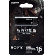 索尼 USM16X 最终幻想XIV 限量版USB3.0 独立防尘盖设计U盘 16GB(限量版 黑)