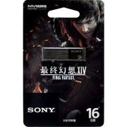 索尼 USM16W 最终幻想XIV 限量版USB2.0 金属拉丝工艺U盘 16GB(限量版 黑)