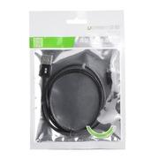 绿联 10397 Micro usb高品质数据线 黑色1.5米 手机充电连接线 支持三星小米htc华为智能手机平板
