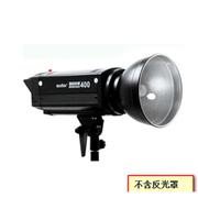 神牛 数码先锋400 600 800系列专业影室闪光灯摄影灯摄像灯摄影设备器材 数码先锋400