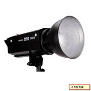 神牛 数码先锋400 600 800系列专业影室闪光灯摄影灯摄像灯摄影设备器材 数码先锋800