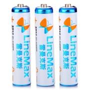 雷曼克斯 AAA镍氢7号充电电池 700毫安 3节装