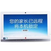 清华同方 盛世英才A1 19.5英寸 一体机(四核J2900 4G 1T 集成显卡 WIFI 无线键鼠 WIN7)白色