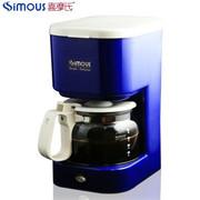 喜摩氏  simous美式滴漏式咖啡机SCM0002 宝石蓝 5杯家用可煮茶煮咖啡