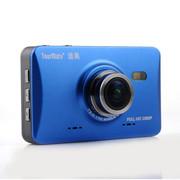途美 GT9行车记录仪高清车载夜视1080p超广角 旗舰版单镜头蓝色 8GB内存(送降压线)