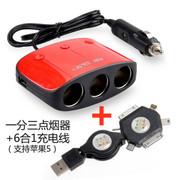 先科 T11 双USB带开关一分三电源分配器 一拖三点烟器 车载充电器 红色+3合1充电线