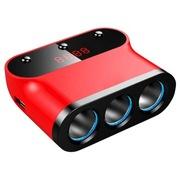 先科 点烟器 一分三 一拖三 电压检测 AY-T12  红