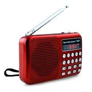 戴芙迪 便携式插卡迷你收音机Y-869 红色