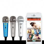 KOOL 迷你麦克风 电脑k歌专用电容麦 手机唱吧有线带支架话筒 白色手机版