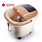 索科 足浴盆 全自动电动加热足疗太极滚轮按摩洗脚盆机 泡脚盆器 足浴器 标准版