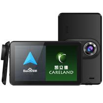 e道航 E23安卓智能行车记录仪版电容屏凯立德汽车导航仪 7英寸车载GPS导航仪测速一体机 记录版8G+32G(双地图)产品图片主图