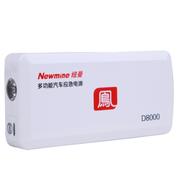 纽曼 D8000车载应急电源多功能启动电源
