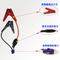 卡儿酷(CARKU) / e-power 多功能 汽车应急启动电源 电瓶夹产品图片4