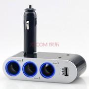 凌度 车用车载点烟器一分三一拖三充电器扩展转换插座带USB 12V-5V通用