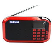 先科 便携式迷你音箱SA-3003 收音机插卡小音箱老年人晨练外放MP3播放器音响 红色标配