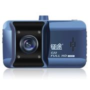 征途 C22 高清行车记录仪 1080P 170度宽广角 3.0英寸屏幕 蓝色 24小时监控-16G卡