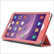 桑瑞得 华为荣耀平板电脑皮套 3G保护套 华为S8-701u/w  钢丝纹 粉密色