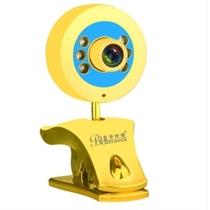 蓝色妖姬 红外美容美颜电脑摄像头高清带麦 YY主播红外线视频  S2000  蓝色产品图片主图