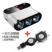 先科 T12点烟器一分三车载电源双USB充电器 带开关测电压一拖三点烟器车充 白色+3合1充电线