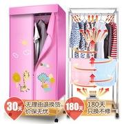 华光 -GY01 双层干衣机 快速干衣 高温杀菌