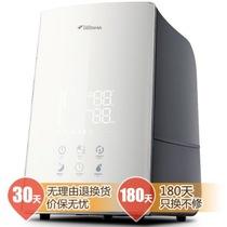 德尔玛 DEM-F748 4.9L超静音净化加湿器产品图片主图