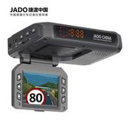 捷渡 S760行车记录仪电子狗一体机固定流动测速三合一行车记录仪安全预警仪 S710升级款 标配+8G卡