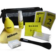 尼康 九件套 佳能 单反相机清洁剂套装 收纳包 气吹子 镜头清洁布 毛刷 清洁液等