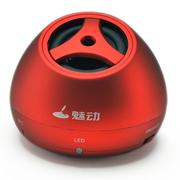 魅动e族 魅动MD8110无线蓝牙音箱 迷你音响低音炮车载便携式手机小音箱NFC 红色