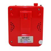 先科 SAST/ SA-8002扩音器教师专用大功率腰挂插u盘教学扩音器配头戴式麦克风 红色送16G加读卡器